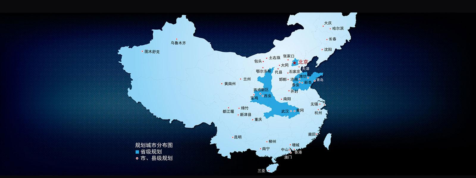 规划城市分布图