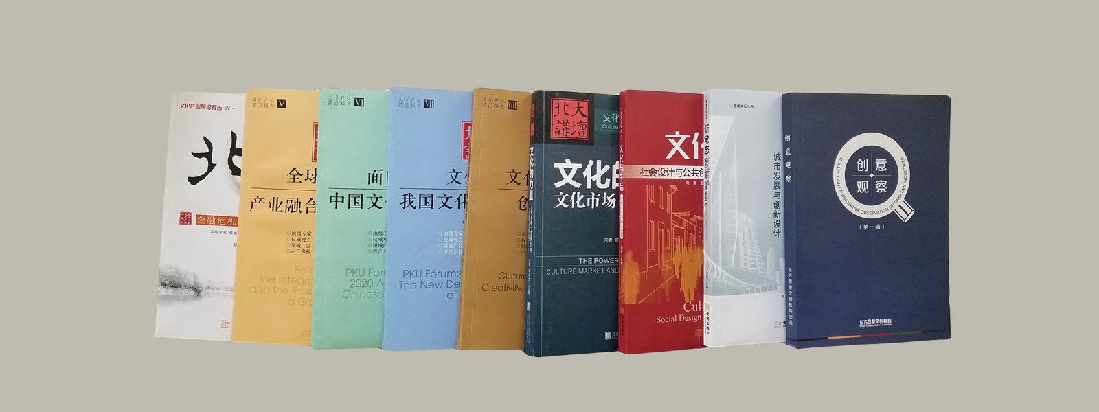系列出版物