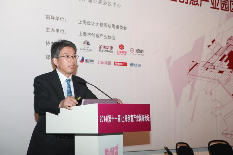 公司总裁刘结成参加上海创意产业国际论坛并发表主题演讲