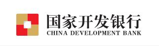 158 国家开发银行.png