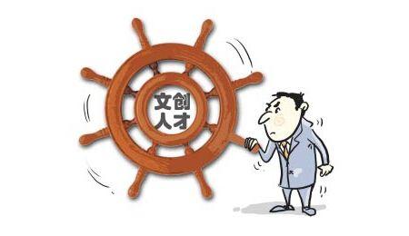 33 北京文化人才试验区.jpg