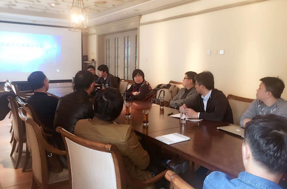 《甘肃省文化资源云平台》项目启动会