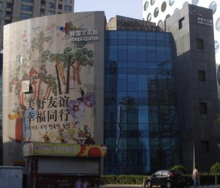 《中国文化产业政策研究2013—2014》获韩国文化产业振兴院高度认可
