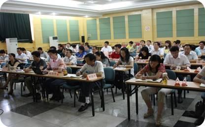 北京大学丽水市文化产业高级研修班